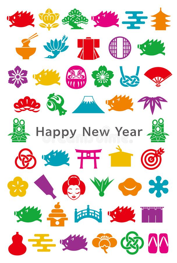 New year card with wild boars and Japanese icons. Background of wild boars and Japanese icons. New Year`s card stock illustration