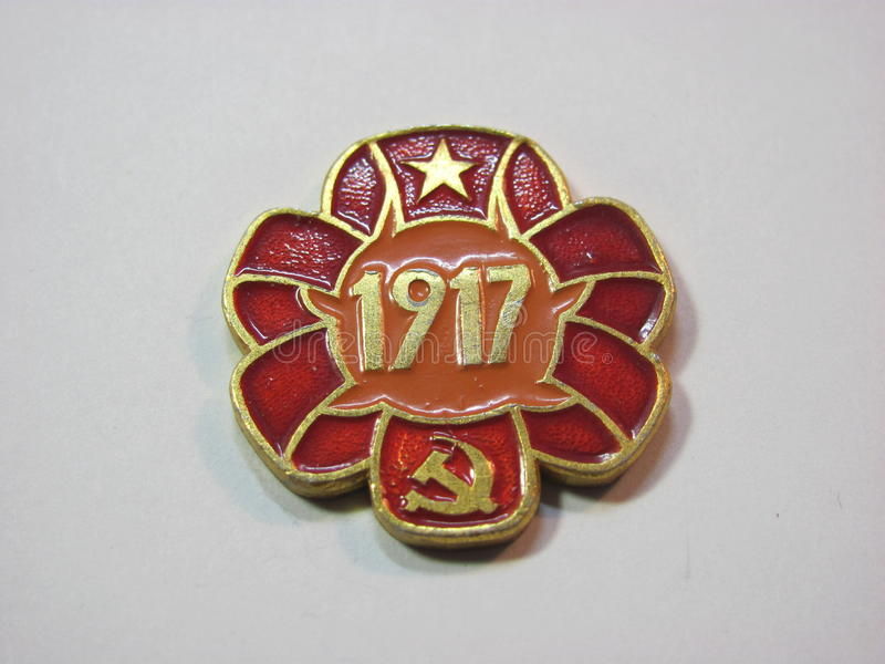 1917 badge. Commemorative badge in honor of the revolution of 1917 stock images