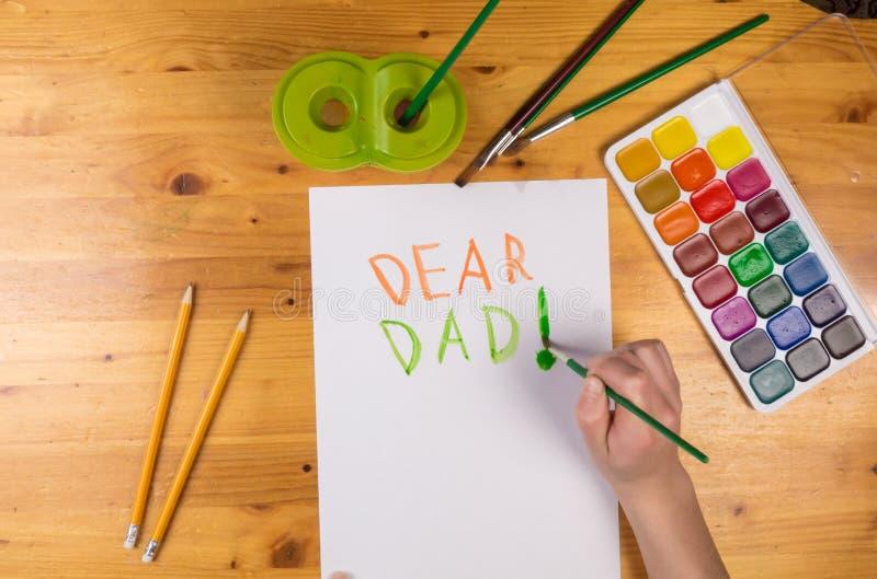 Badinez la carte de voeux d'aspiration pour le jour de pères, l'espace vide pour le texte images stock