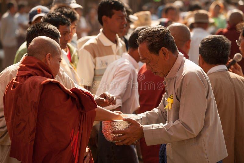 Bagan życia styl obrazy royalty free