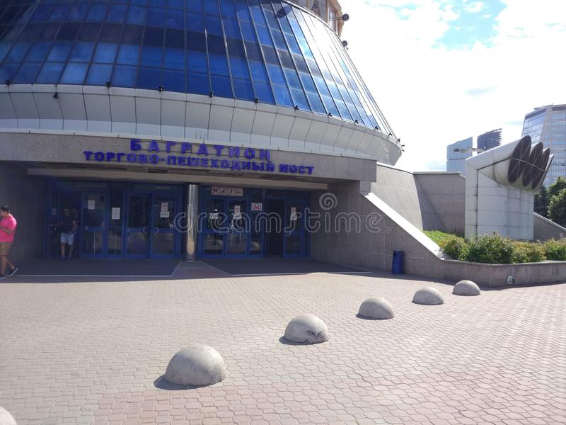 Bagration foto de stock royalty free