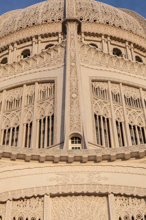 Bahá'í hus av dyrkan arkivfoto