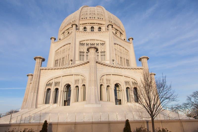 Bahá'íhuis van Verering stock afbeelding