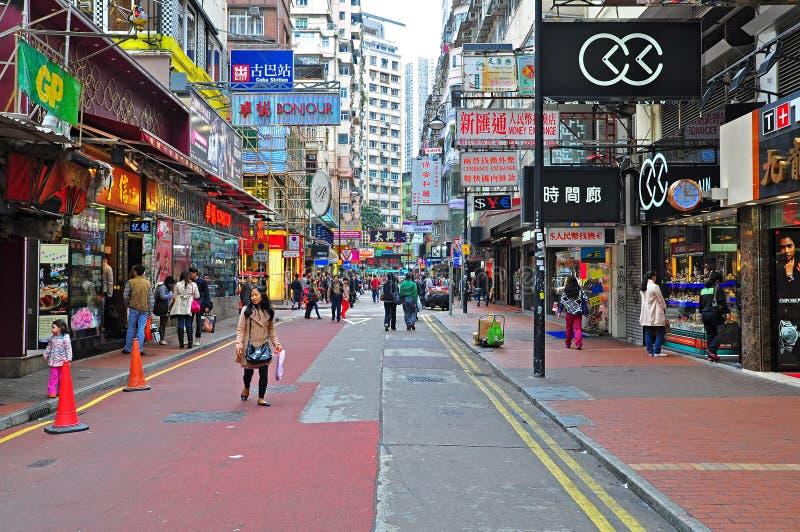 Bahía céntrica del terraplén, Hong-Kong fotos de archivo libres de regalías