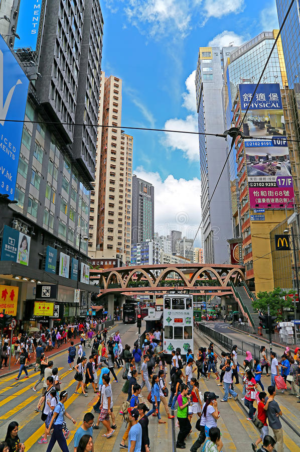 Bahía céntrica del terraplén, Hong-Kong fotografía de archivo libre de regalías