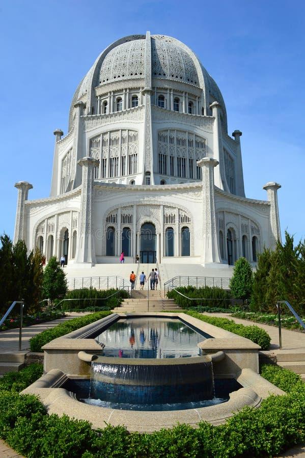 Free Bahá`í House Of Worship Stock Image - 106610431