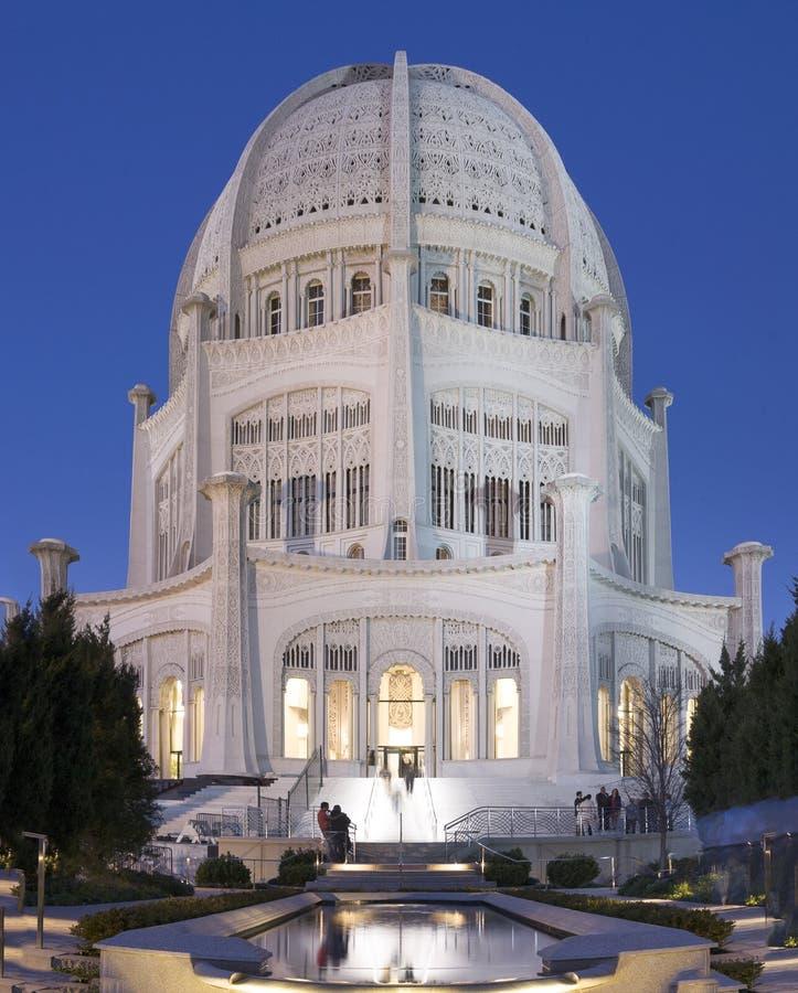 Baha ` ja Świątynny i Odbija basenu zdjęcie stock