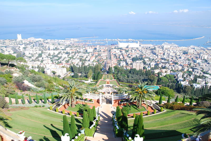 Bahai Gärten, Haifa, Israel stockbild