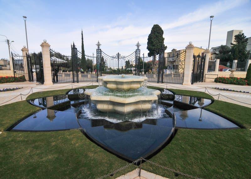 Bahai ogródy - Haifa, Izrael obrazy stock