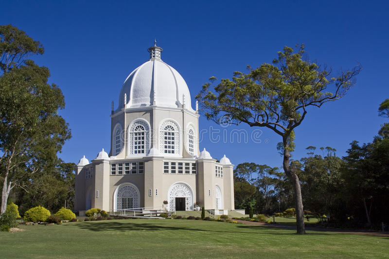 Bahai temple royalty free stock photo