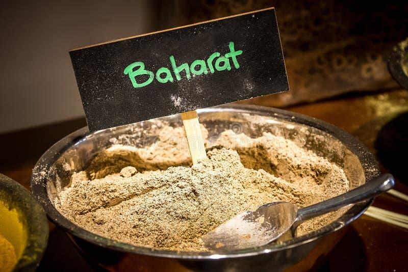Baharat 阿拉伯香料混合物 免版税库存图片