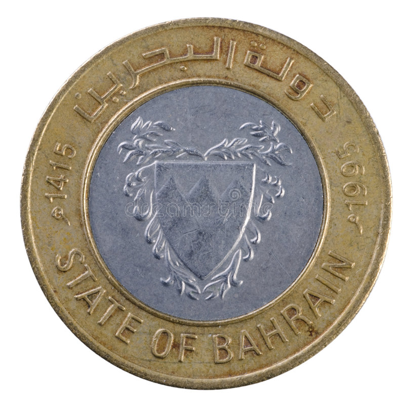 Bahrain 100 Fils Coin Royalty Free Stock Photos