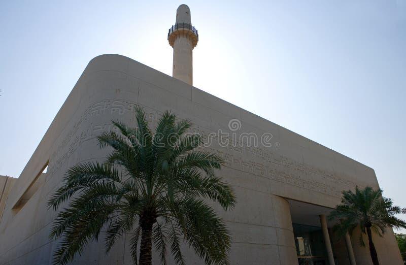 bahrain photographie stock libre de droits