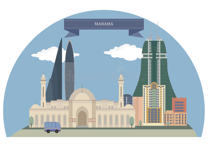 bahrain Manama ilustracji