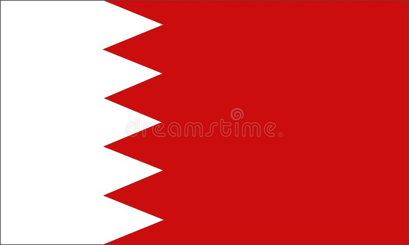 Download Bahrein vector illustratie. Illustratie bestaande uit bahrein - 30407
