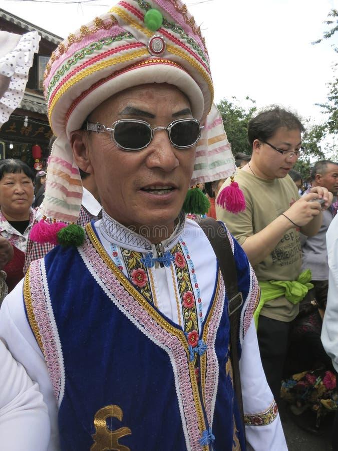 Bai Man -- Una minoría étnica china en la provincia de Yunnan fotografía de archivo libre de regalías