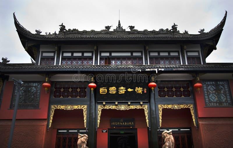 Bai Yun Si Taoist Temple Chengdu Sichuan China. Bai Yun Si White Cloud Taoist Temple Number One Chengdu Sichuan China Front of Temple stock images