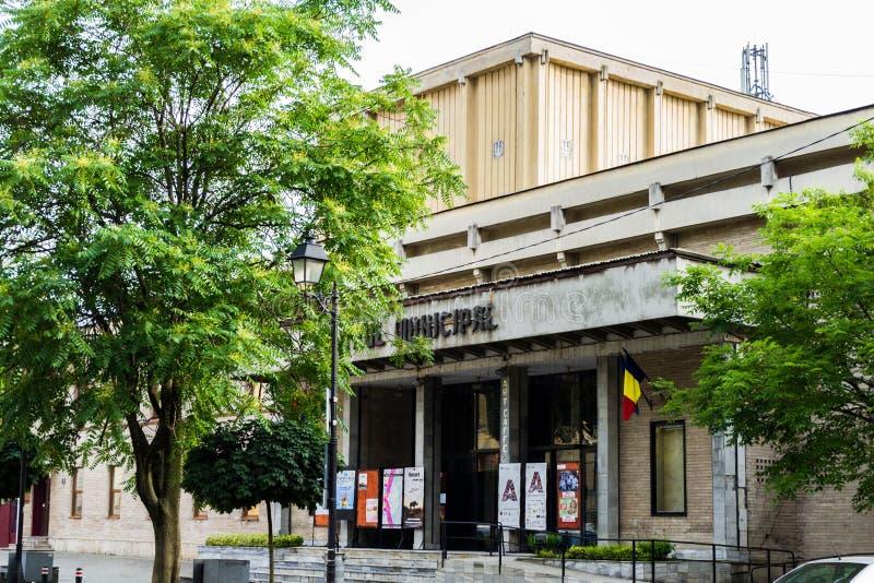 Baia Mare Municipal Theater fotos de stock