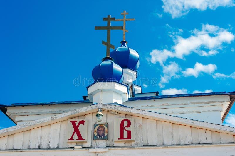 Baikal, Olkhon island - September 2019 white Christian church with blue domes royalty free stock photo