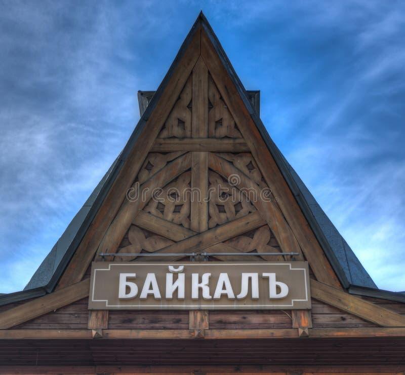 Baikal rosjanina znak zdjęcie stock