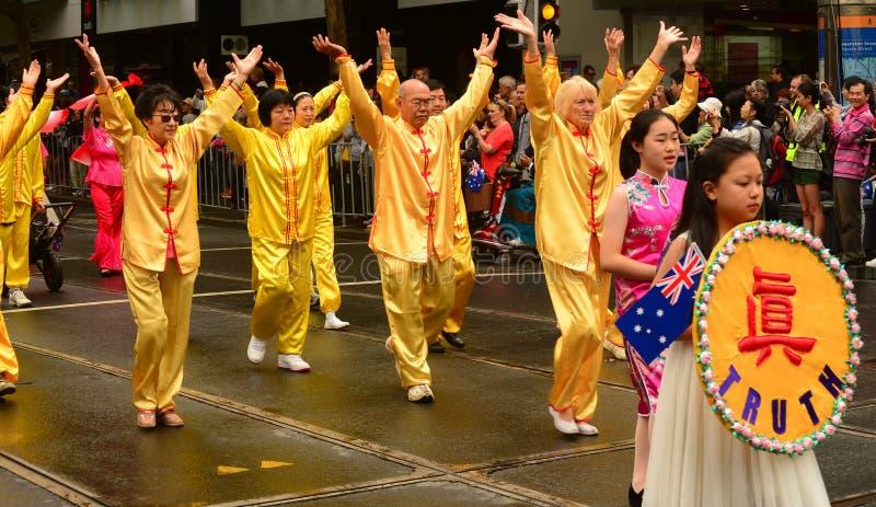 Bailarines de la persona de origen chino en el día de Australia imagen de archivo