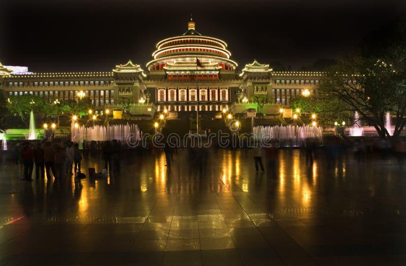 Baile Renmin Chongqing cuadrado Sichuan China imagenes de archivo