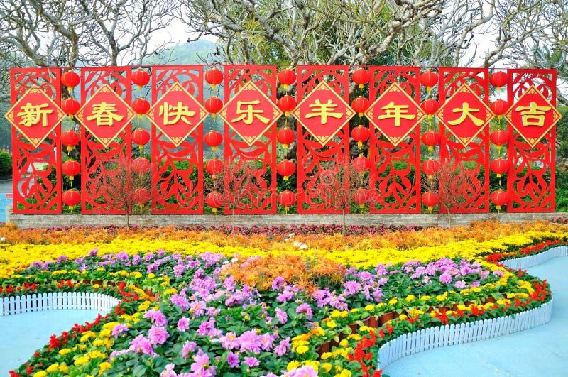 BaiLiandong park scenery stock images