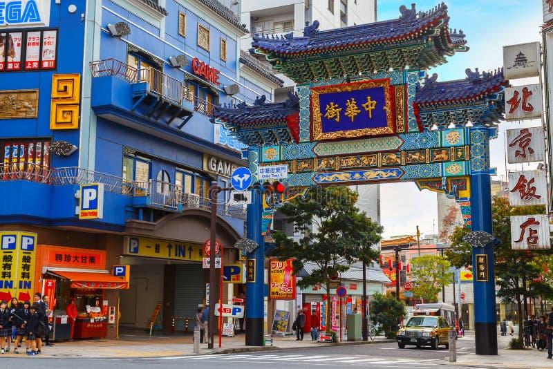 Bairro chinês de Yokohama em Japão imagem de stock royalty free
