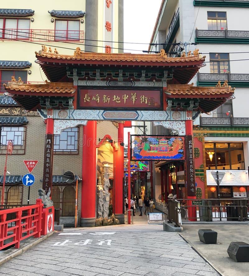Bairro chinês em Nagasaki, Kyushu, Japão fotografia de stock royalty free