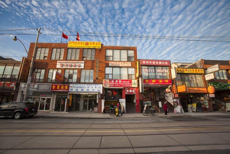 Bairro chinês em Toronto (Canadá) imagens de stock royalty free