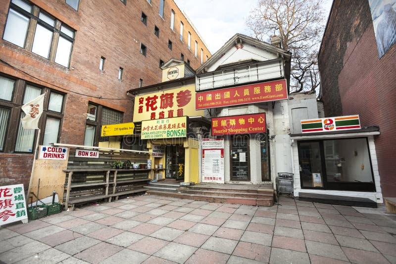 Bairro chinês em Toronto (Canadá) imagem de stock