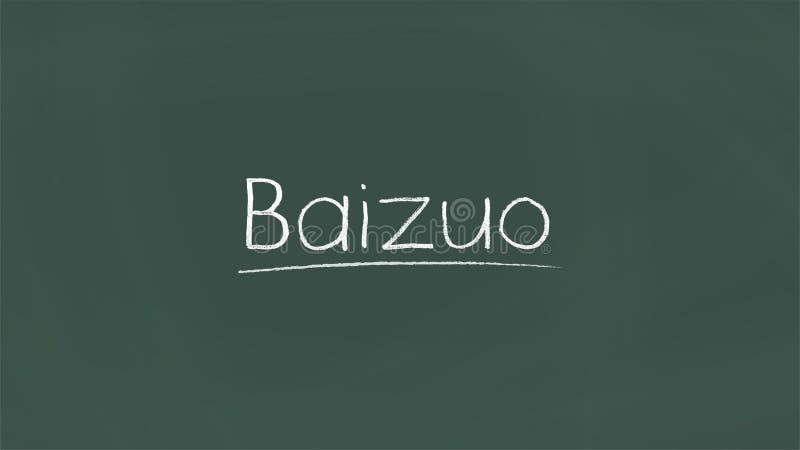 Baizuo-Wort auf Tafel lizenzfreie abbildung