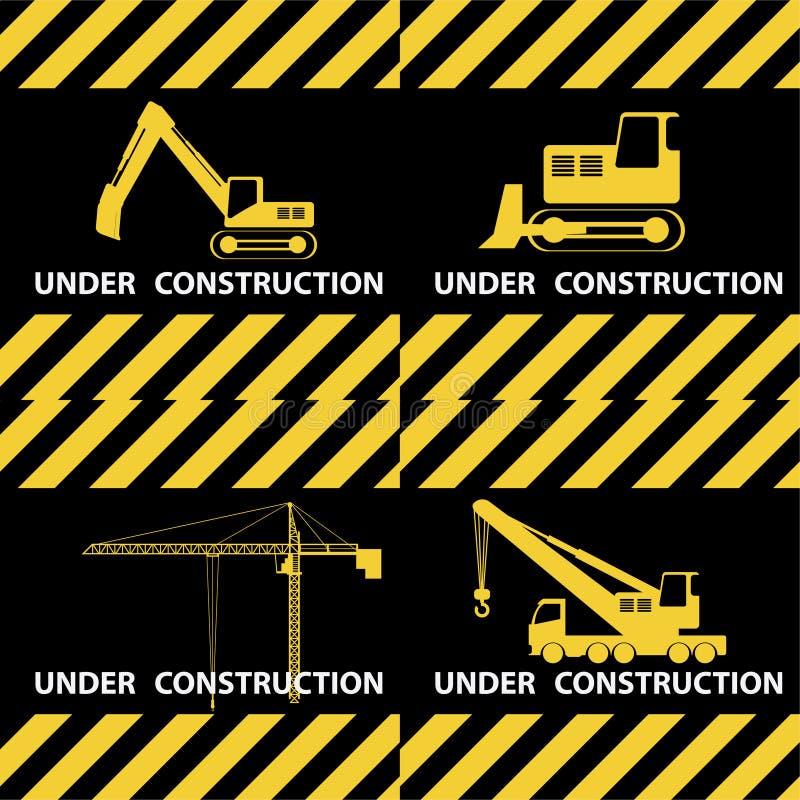 Bajo construcción. ilustración del vector