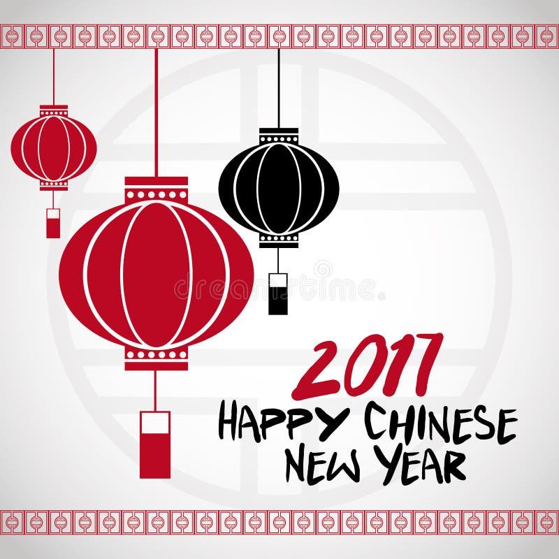 bakcground chinês do branco das lanternas do ano novo 2017 ilustração do vetor