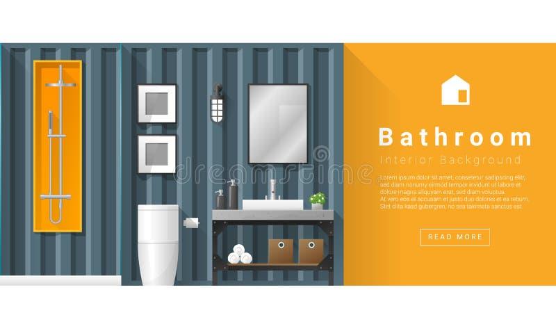 Bakgrund för badrum för inredesign modern stock illustrationer