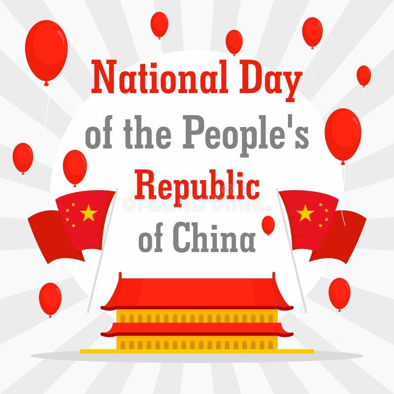 Bakgrund för begrepp Republiken Kina för nationell dag, lägenhetstil royaltyfri illustrationer