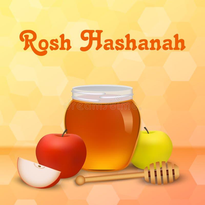 Bakgrund för begrepp för Rosh hashanahferie, realistisk stil stock illustrationer