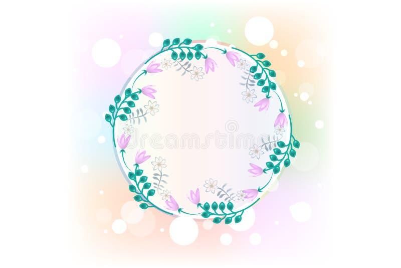 Bakgrund för bild för vektor för blommatappningvattenfärg royaltyfri illustrationer