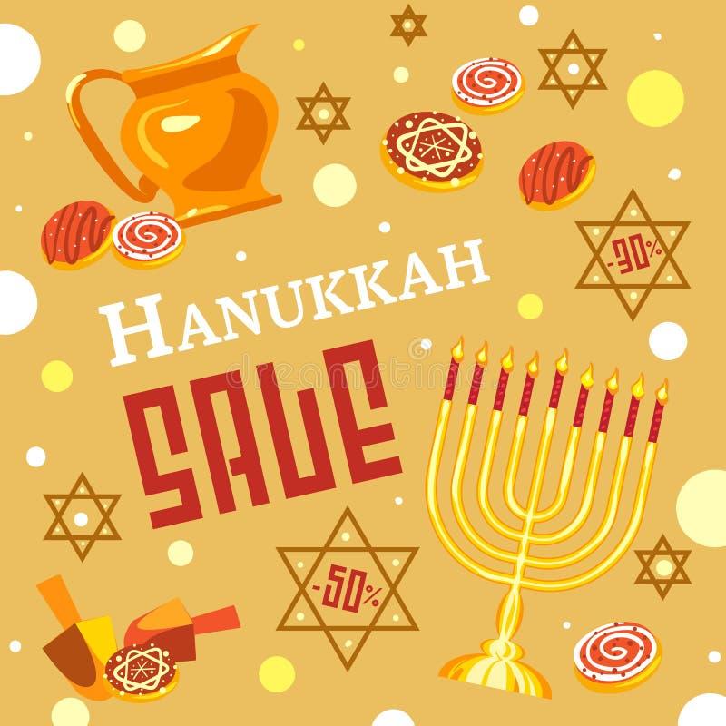Bakgrund för Chanukkahförsäljningsbegrepp, tecknad filmstil royaltyfri illustrationer