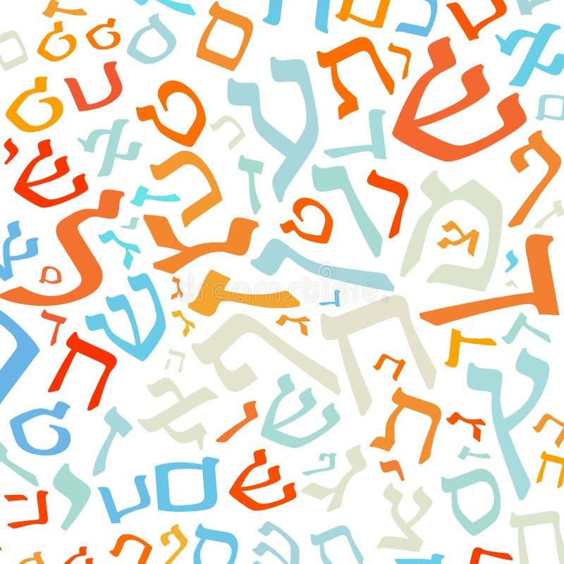 Bakgrund för hebréiskt alfabet royaltyfri illustrationer