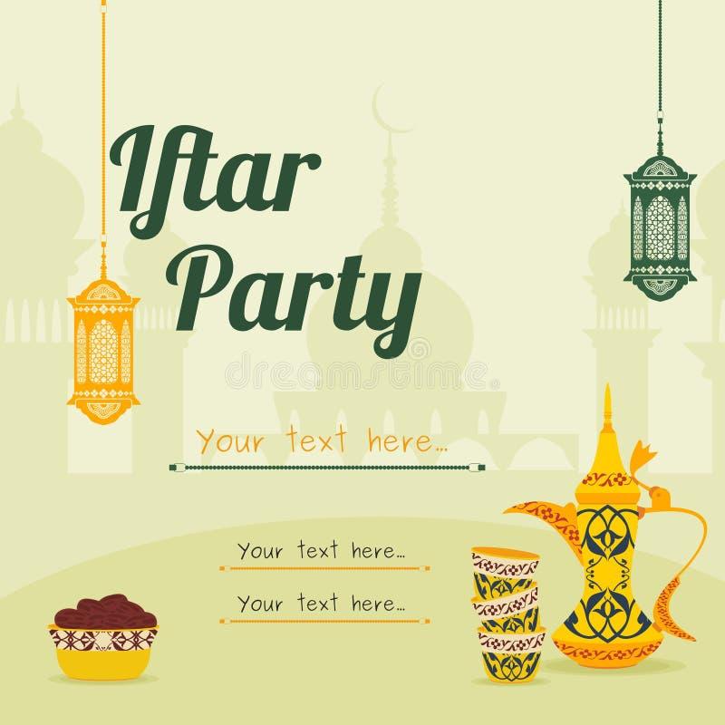 Bakgrund för Iftar parti stock illustrationer