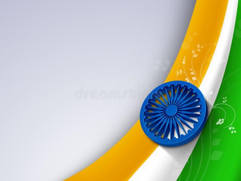 Bakgrund för indierIndepndence dag. vektor illustrationer