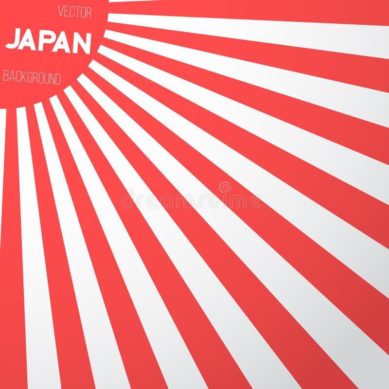 Bakgrund för Japan flaggavektor vektor illustrationer