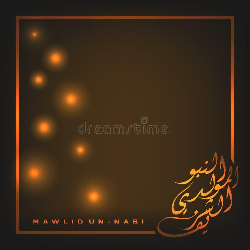 Bakgrund för kort 'för Mawlid FN--Nabi'hälsning Islamisk designillustrationvektor Översättning 'profetMuhammads födelsedag ', vektor illustrationer
