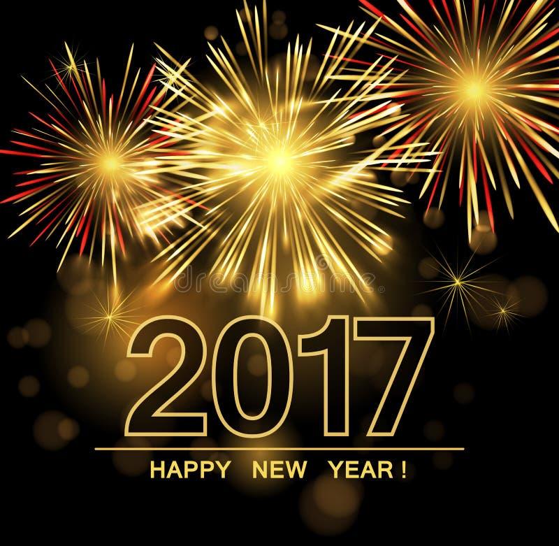 Bakgrund 2017 för lyckligt nytt år stock illustrationer
