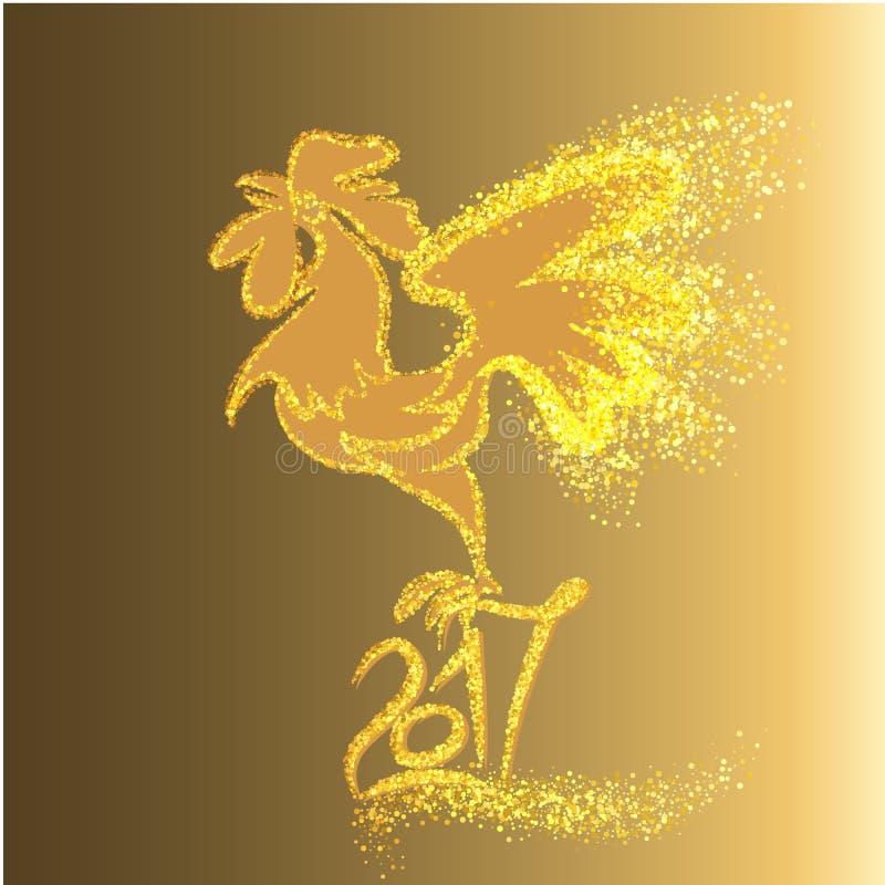 Bakgrund 2017 för lyckligt nytt år med den guld- skinande tuppkonturn royaltyfri illustrationer