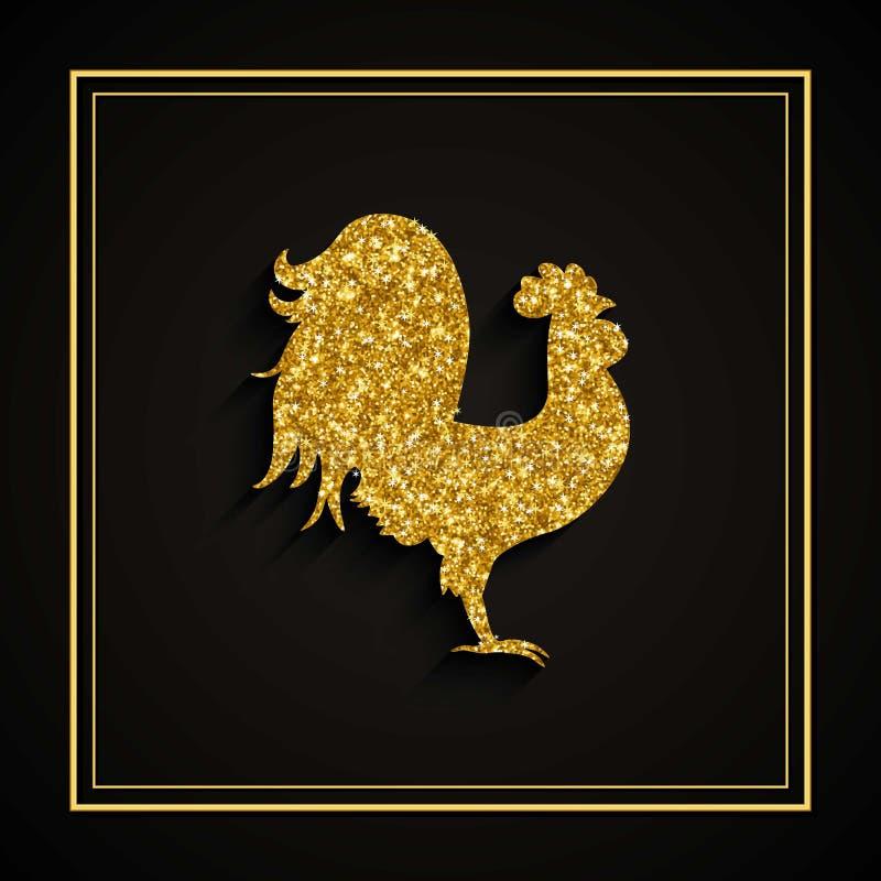Bakgrund 2017 för lyckligt nytt år med den guld- skinande tuppkonturn Hälsningskort för nytt år s också vektor för coreldrawillus royaltyfri illustrationer