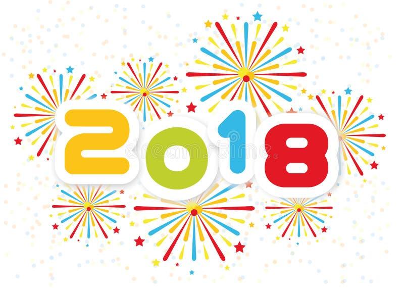 2018 bakgrund för lyckligt nytt år med upplagan för fyrverkerier andra royaltyfri illustrationer