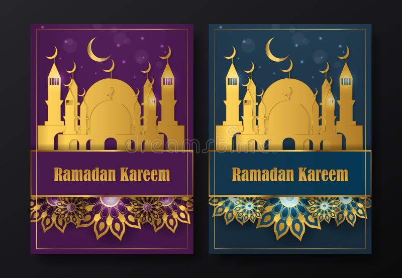 Bakgrund för mall för Ramadankareemreklamblad arkivbild