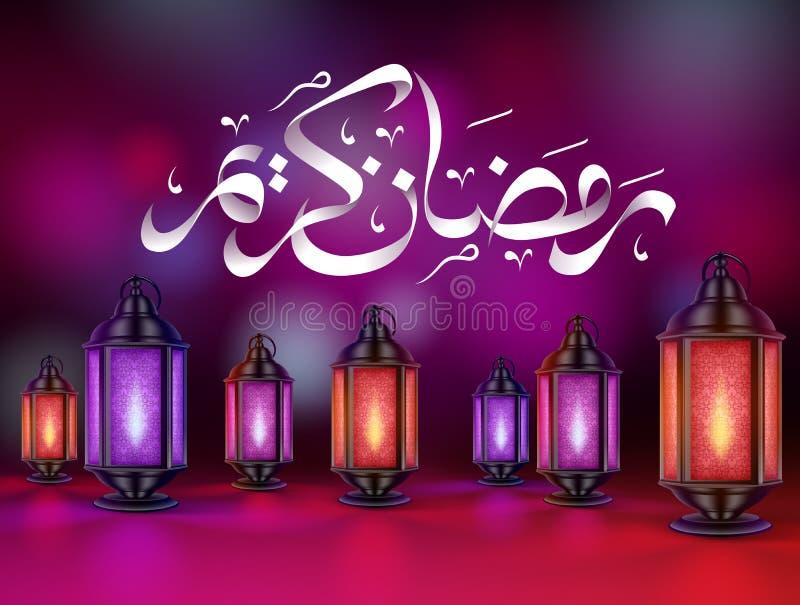 Bakgrund för Ramadankareemvektor med färgrikt fanous eller lyktor och arabisk kalligrafi för ramadan kareem vektor illustrationer